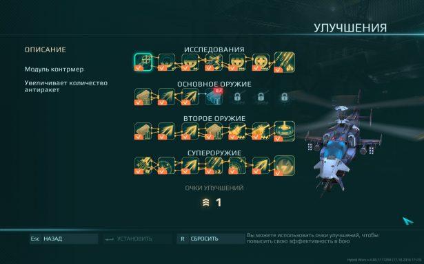hybrid-wars-010