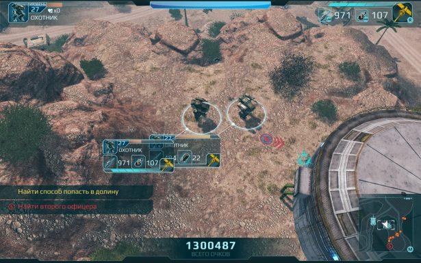 hybrid-wars-011