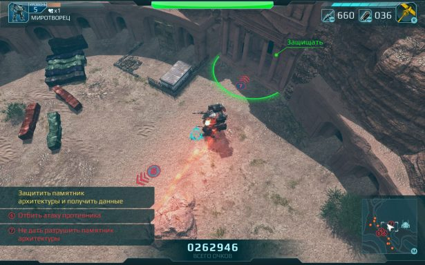 hybrid-wars-1