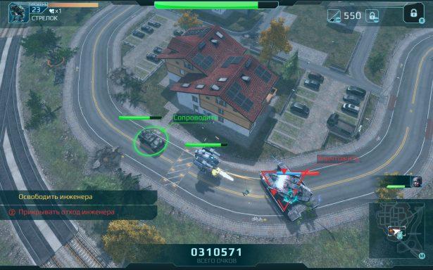 hybrid-wars-2