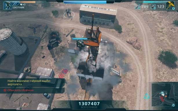 hybrid-wars-7