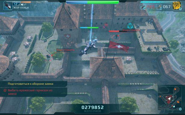 hybrid-wars-8