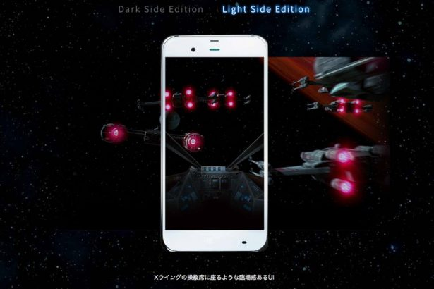 sharp-star-wars-smartphones-2