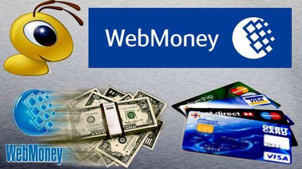 Сервисы Webmoney, «Яндекс.Деньги», QIWI Wallet и Wallet one/»Единый кошелек» запрещены НБУ