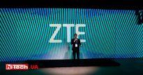 Презентация смартфонов ZTE в Украине