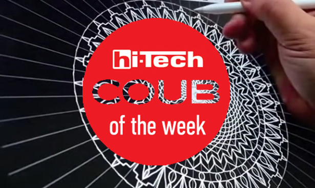 coub-of-the-week-5-11-16-ht-ua