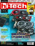 cover-2016-09-fin