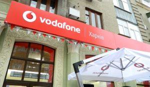 Vodafone Харьков Вывеска
