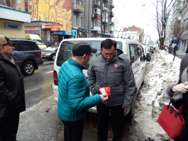 Vodafone Харьков Самокрик Консультация