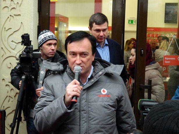 Vodafone Харьков Вступительное