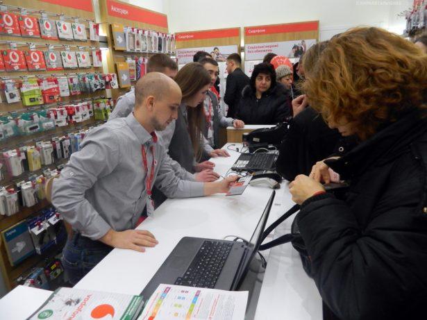 Vodafone Харьков касса