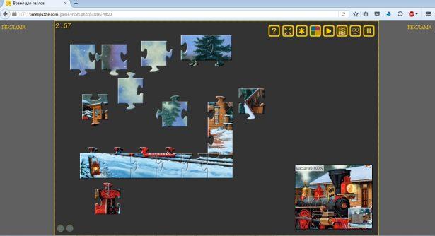 puzzle2-05