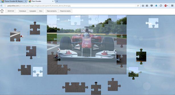 puzzle2-07