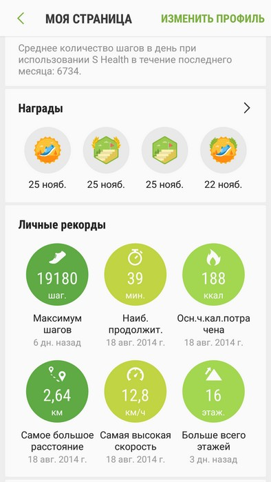 samsung-gear-s3-classic-mobile-app05