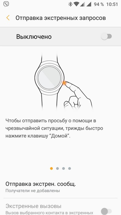 samsung-gear-s3-classic-mobile-app06