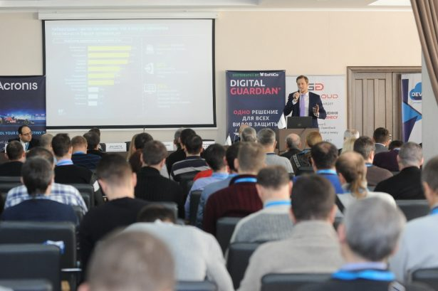 security-innovation-forum-2016-01