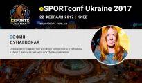eSPORTconf 2017-Dunaievskaya