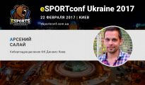 eSPORTconf Ukraine-salay_ru