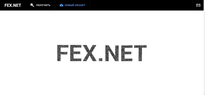 fex-net