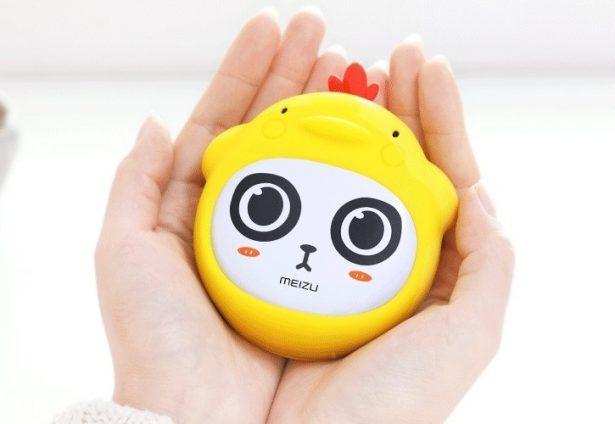 Meizu Panda Hand Warmer