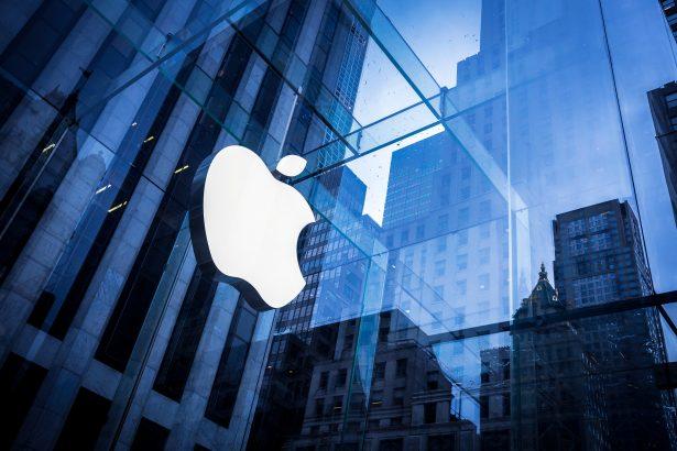 Apple logo shop