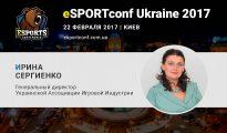 wegame-sergienko_ru