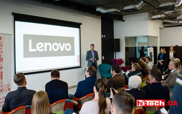 Lenovo-Украина 2017