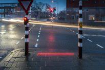 светофор +Lightlines