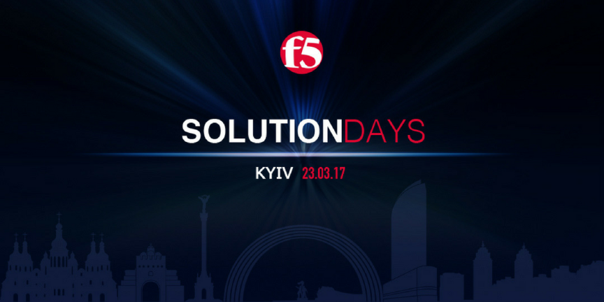 F5 solution days