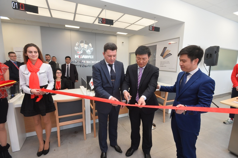 Huawei_Service centre opening_Photo