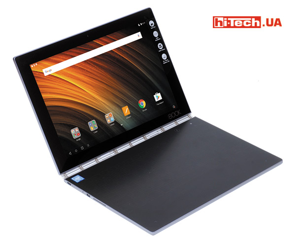 Lenovo Yoga Book (Android). <a href=