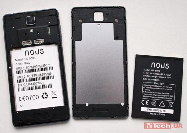 NOUS NS 5006 04