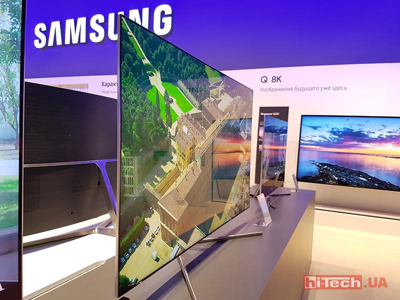 Samsung CIS Forum 2017 08