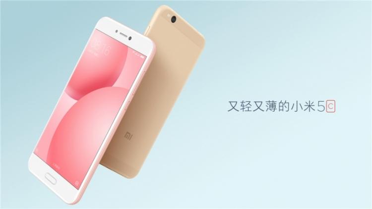 Xiaomi Mi 5C 1