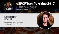 nemesh_eSPORTconf Ukraine