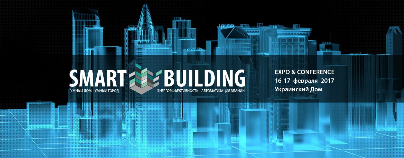 smart building 2017 1_1400x550