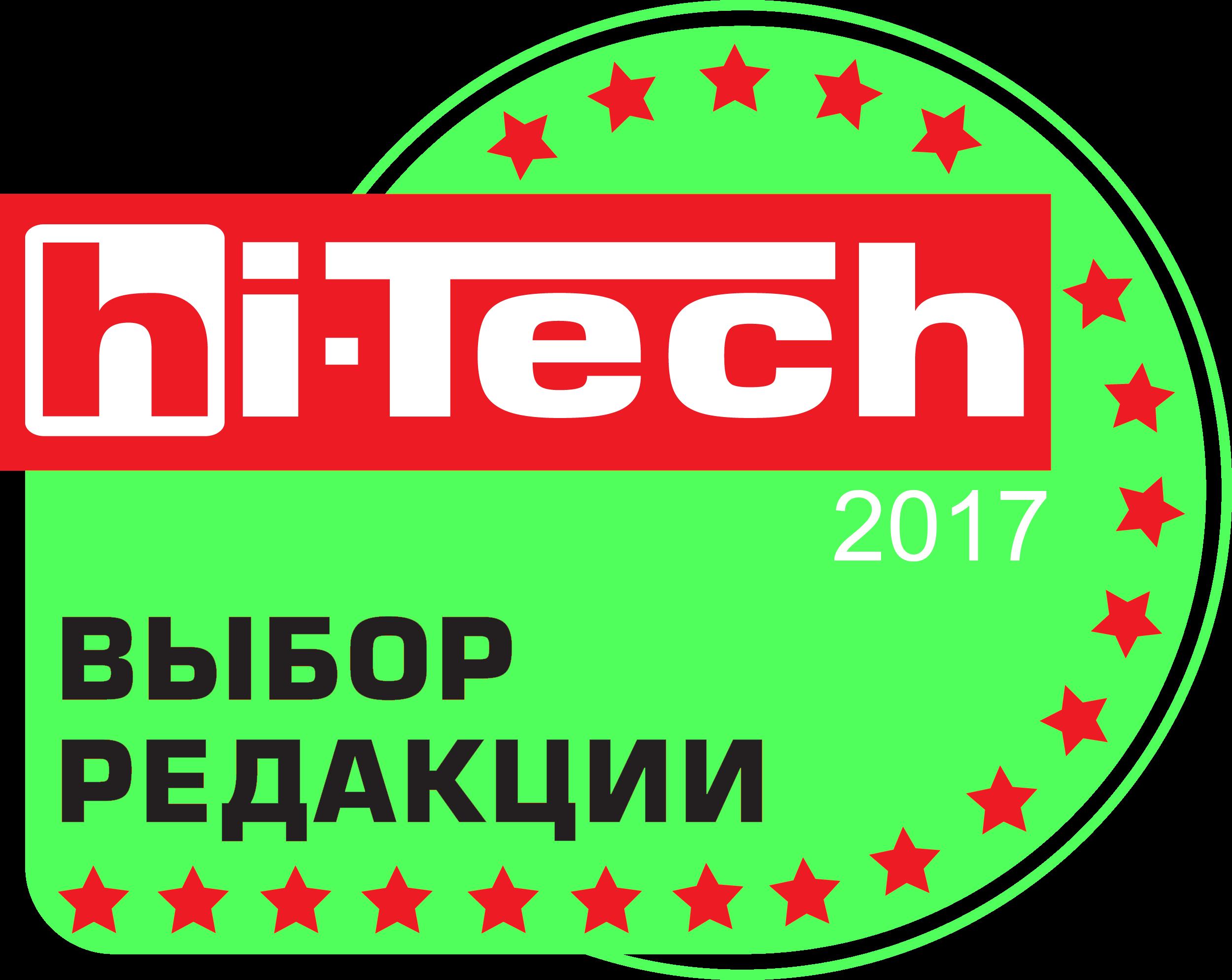 HI_PRO_BEST_green_2017_big