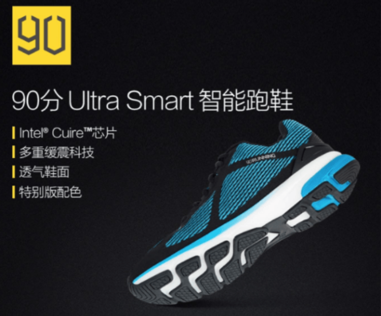 Mijia 90 Minutes Ultra Smart 1