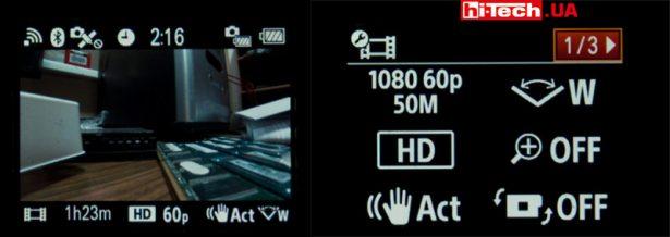 изображение на экране Sony RM-LVR3