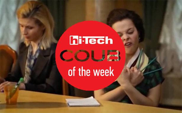 best coubs of the week ht-ua 11-03-17