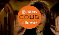 coub of the week ht-ua 25-03-17