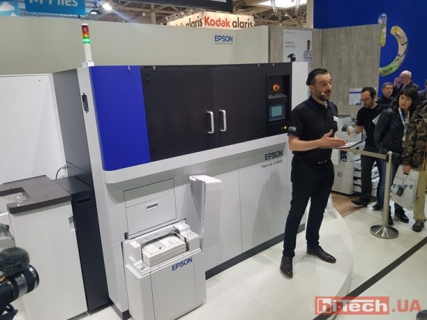 Epson PaperLab A-8000 CeBIT 2017 01