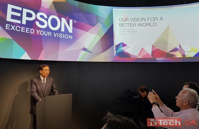 Epson conf CeBIT 2017 01