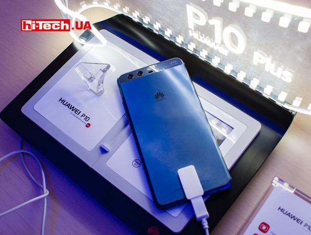 Синий Huawei P10