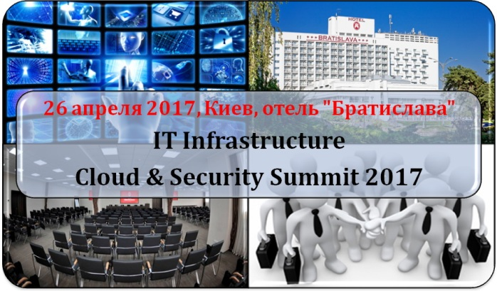 IT ICS Summit 2017_Image