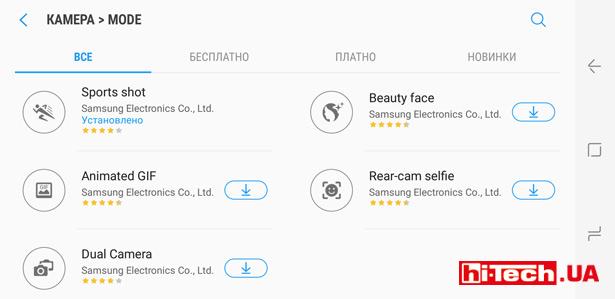 Загружаемые расширения для режима камеры Samsung Galaxy S8/S8+