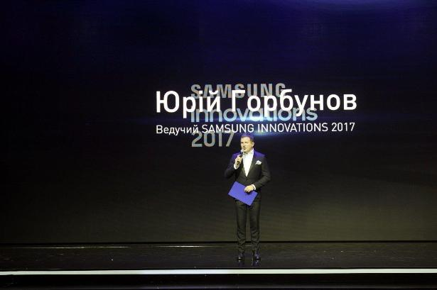 Samsung Innovations 2017-05