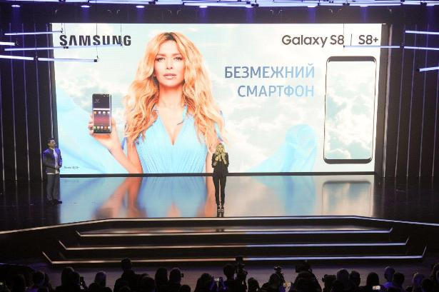 Samsung Innovations 2017-14
