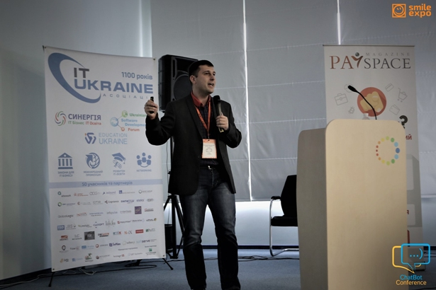 chat-botoconference-5