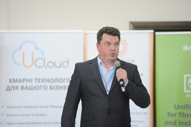 IT_Infrastructure_Cloud_&_Security_Summit_2017-11